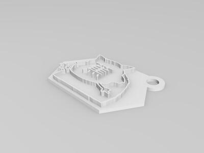蕉太狼钥匙扣-3d打印模型