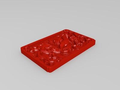 玉雕-龙--3d打印模型