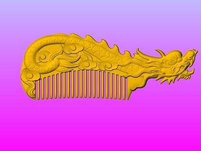 十二生肖之龙梳子-3d打印模型