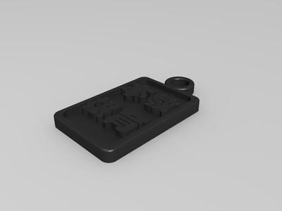 本根-3d打印模型