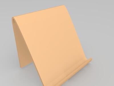 【宜家家居】平板支架/ipad支架-3d打印模型