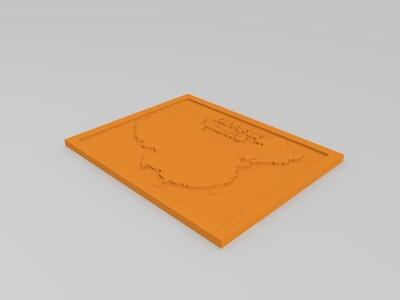 中国地图-3d打印模型