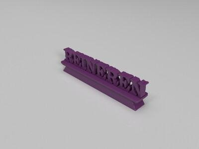 字母reineren-3d打印模型