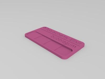 冰淇淋钥匙链-3d打印模型