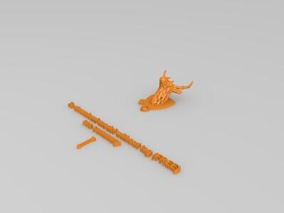 小鹿钥匙链-3d打印模型