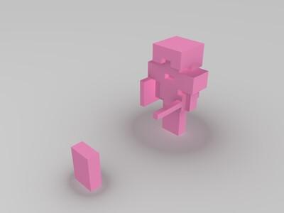 我的世界史蒂夫-3d打印模型