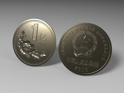 先定个小目标.比如说先打印一个亿 人民币-3d打印模型