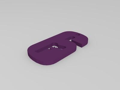 彩虹六号吊坠-3d打印模型