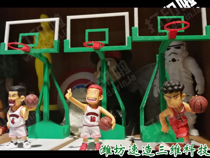 篮球架-3d打印模型