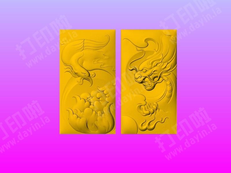 情人节玉雕系列-一对龙凤牌子-3d打印模型