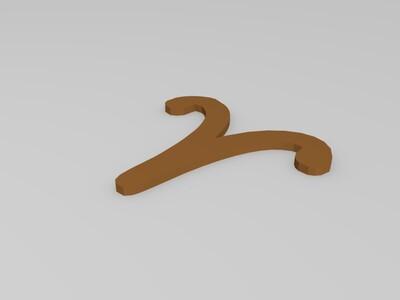白羊座.stl-3d打印模型