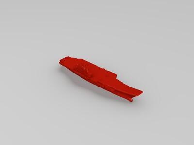 辽宁号航空母舰(高精度)-3d打印模型
