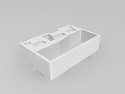 DJI收纳盒-3d打印模型