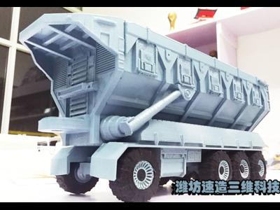 流浪地球矿车斗-3d打印模型