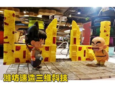 七龙珠天下第一武道会场-3d打印模型