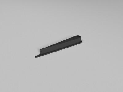 流浪者固定翼飞机-3d打印模型