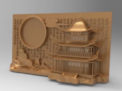 岳阳楼记-3d打印模型