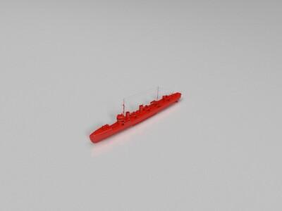 【驱逐】(Minekaze)峰风-3d打印模型