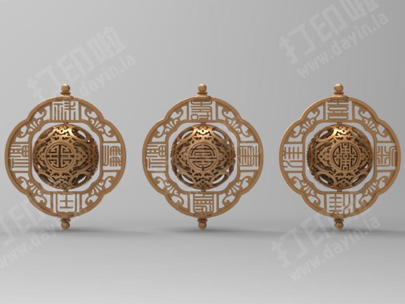 五福新品-3d打印模型
