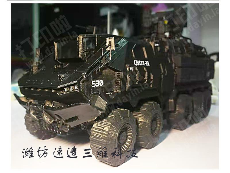 流浪地球装甲车-3d打印模型