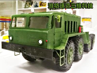 苏联MAZ537军用卡车-3d打印模型