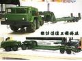 苏系卡车拖挂斗-3d打印模型