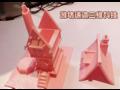别墅小存储装饰盒-3d打印模型