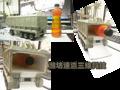流浪地球集装箱车体-3d打印模型