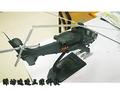 国产武直-10直升飞机-3d打印模型
