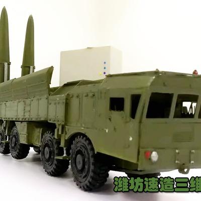 """俄罗斯""""伊斯坎德尔""""M系统-3d打印模型"""