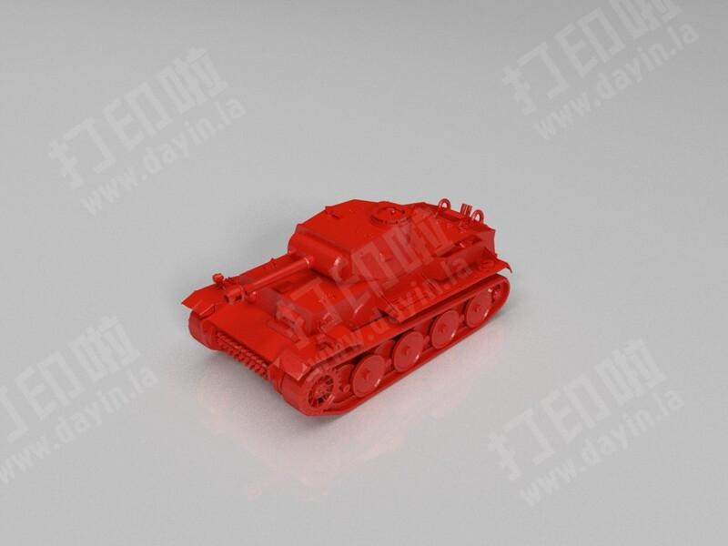 【Germany】VK_36.01_(H)-3d打印模型