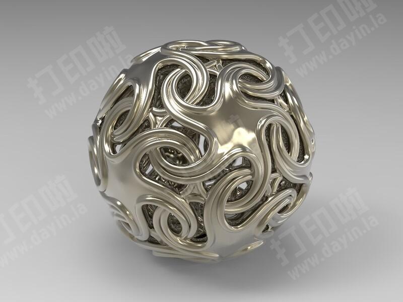 海星球 球 立方体 异型 异形 镂空 球 灯罩-3d打印模型