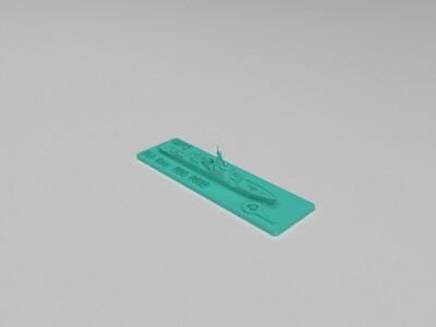 052D战舰-3d打印模型
