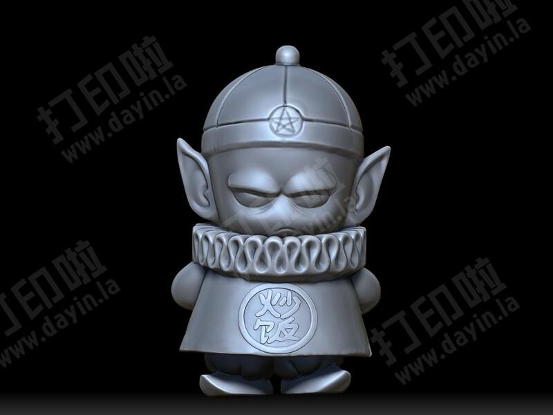 七龙珠-皮拉夫挂坠-3d打印模型