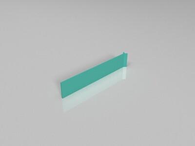 心形礼物盒  -3d打印模型