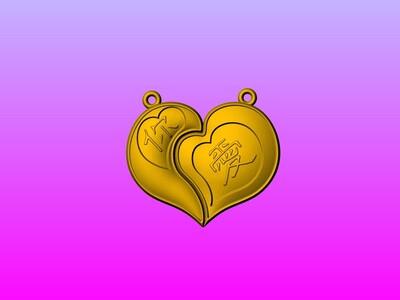 爱心情侣心形对牌-爱你-3d打印模型