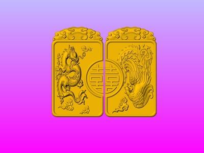 龙凤对牌玉雕-喜 龙凤 2-3d打印模型