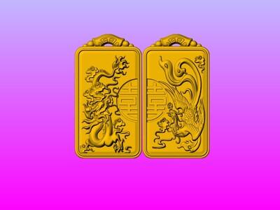 龙凤对牌玉雕-喜 龙凤 1-3d打印模型