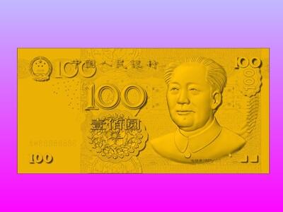 新版100元人民币-3d打印模型