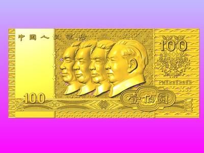 旧版100元人民币-3d打印模型