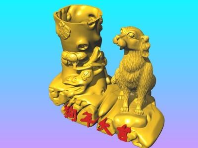 狗年大吉1-3d打印模型