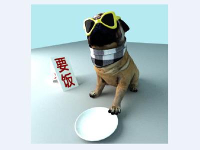 要饭狗-3d打印模型