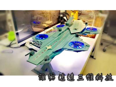 空天母舰-3d打印模型