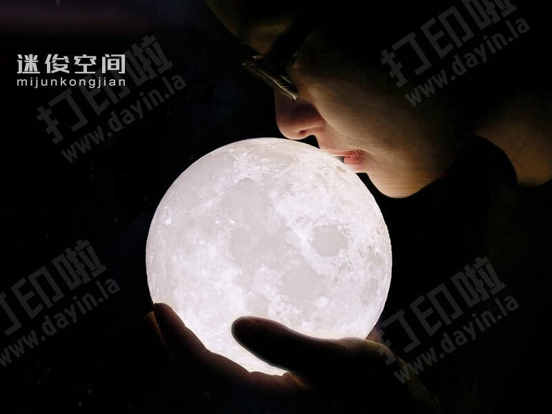U Give月球灯(集)-3d打印模型
