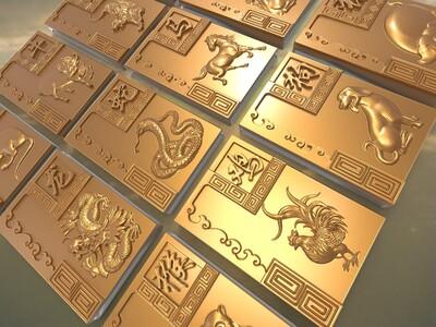 玉雕 12生肖 挂件-3d打印模型