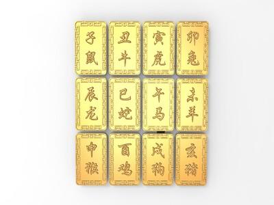 12生肖 玉雕 十二 生肖-3d打印模型