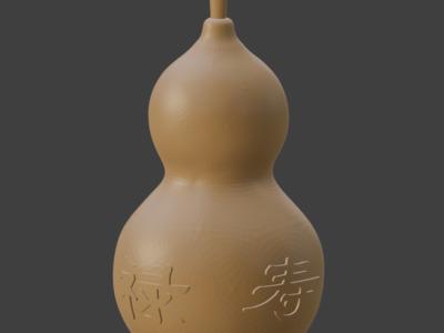 葫芦福禄寿喜模型,欢迎定制-3d打印模型