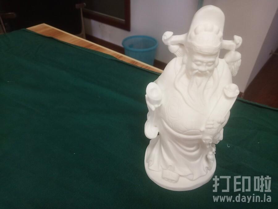 财神爷-3d打印模型