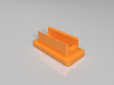 DIY U盘 壳体-3d打印模型