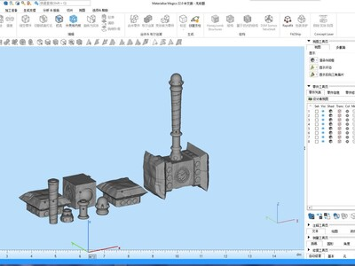 魔兽萨尔战锤-3d打印模型